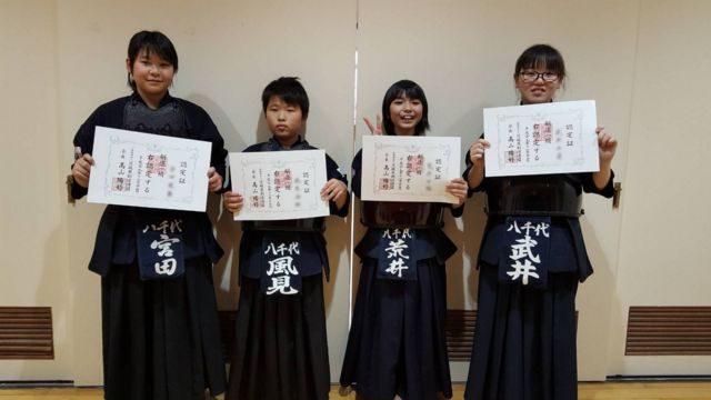 剣道一級審査会2017
