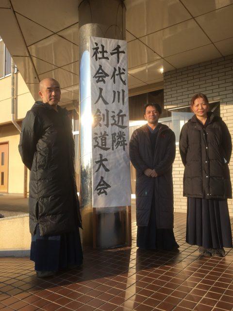 千代川大会参加メンバー