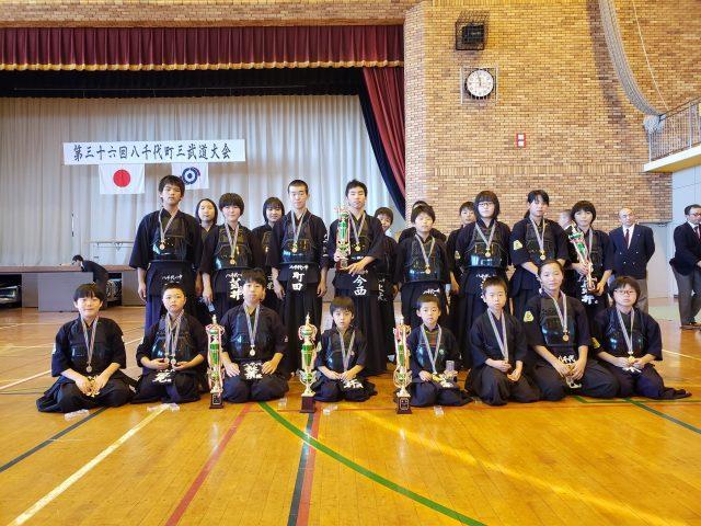三武道大会集合写真