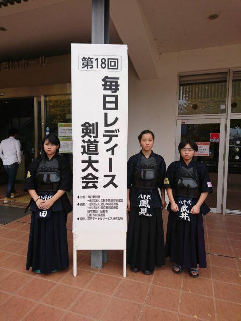 レディース剣道大会集合写真