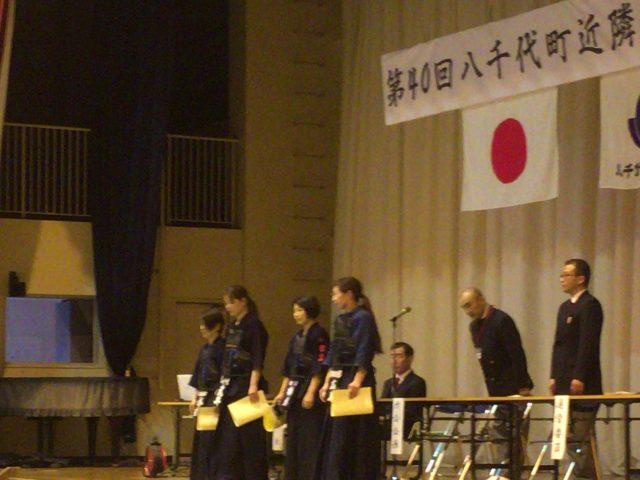 40th八千代大会表彰式